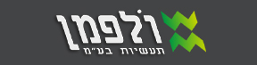 לוגוים2