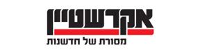 לוגוים3